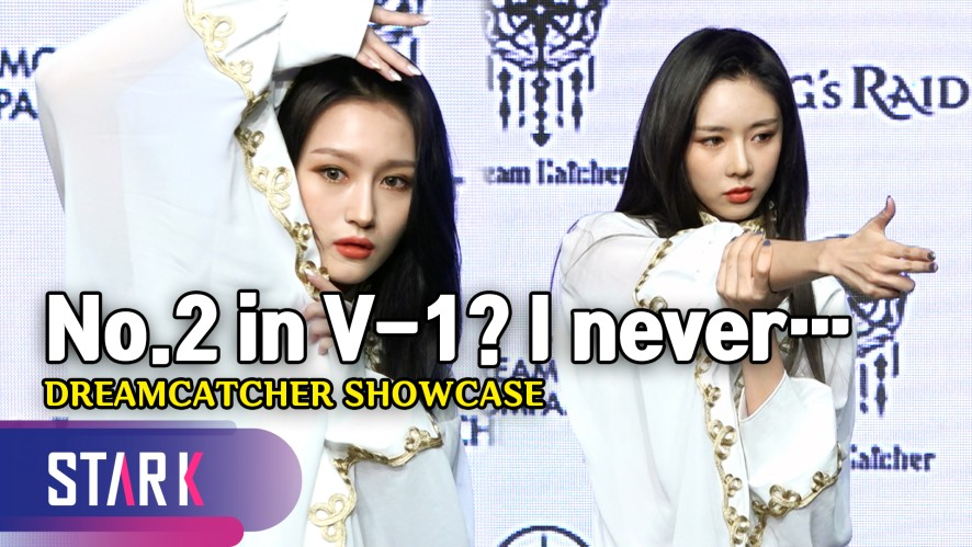 "드림캐쳐 시연, ""V-1 준우승? 5위인 줄..."" (""No.2 in V-1? I never imagined!"", Dream Catcher SHOWCASE)"