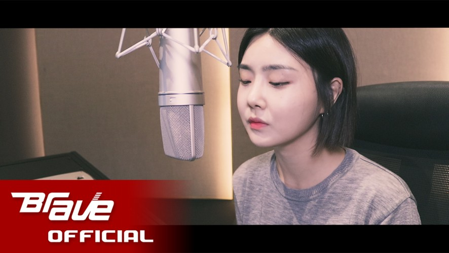 Cover | YUNA - Slow (SOLE)