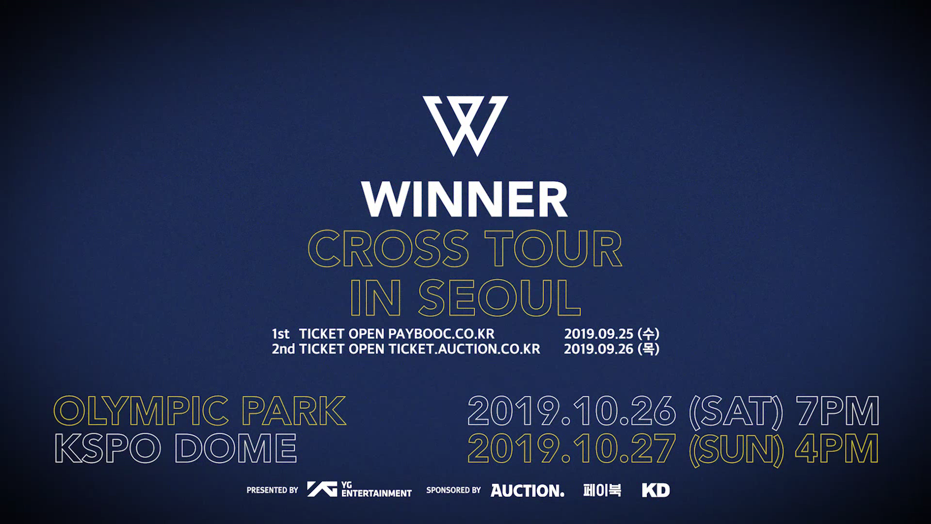 WINNER - 'CROSS TOUR IN SEOUL' MESSAGE VIDEO