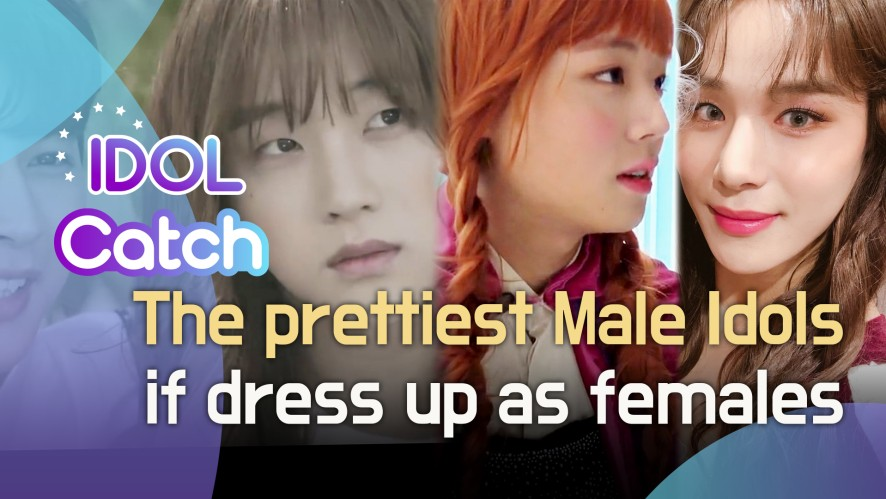 [IDOL CATCH] The prettiest male idols TOP 5-7 (세.젤.예 남자 아이돌 BEST7)