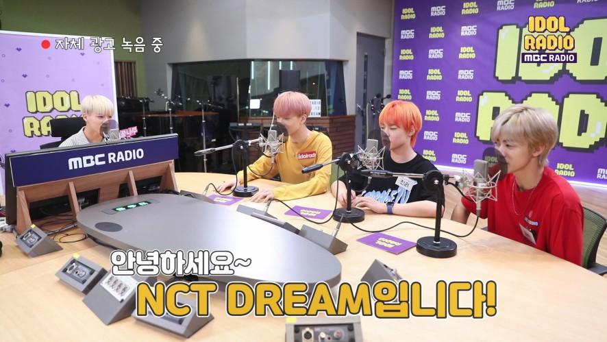 [뽀짝포착]ep314 NCT DREAM BEHIND 네오 컬쳐 테크놀로지 라디오 비하인드