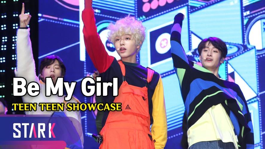 귀여움 최대치! 틴틴의 고백송 'Be My Girl' (Sub Song 'Be My Girl', TEEN TEEN SHOWCASE)