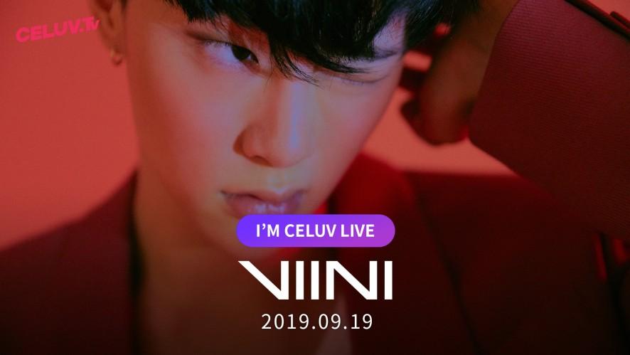 [Replay][I'm Celuv] VIINI(권현빈), 소년틱한 훈훈함~ (Celuv.TV)