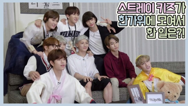 What did SKZ on Chuseok?|Stray Kids: District9 Season5 EP.03