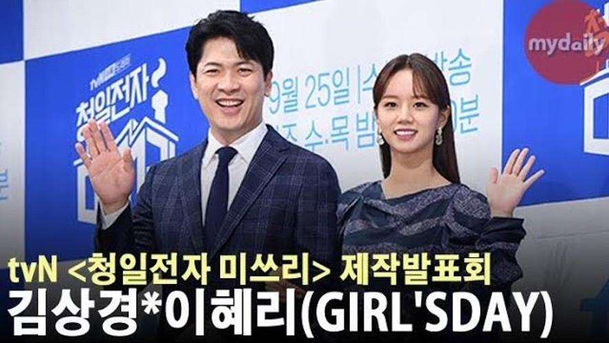 """[김상경:Kim Sang kyung] """"<청일전자 미쓰리> 이혜리 인생작 될 것"""""""