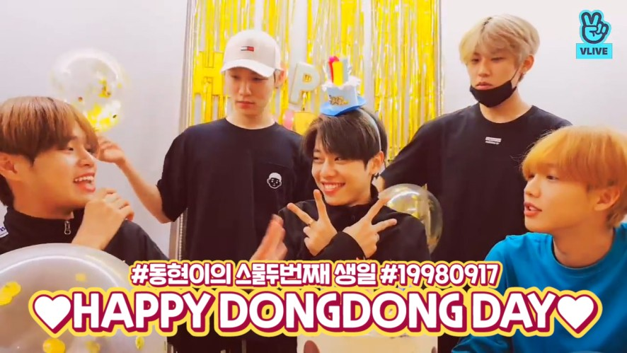 [AB6IX] 🎉해피동동데이 축하해주러 왔다가 행복 받고 가지요~🎂🐿 (HAPPY DONGHYUN DAY)