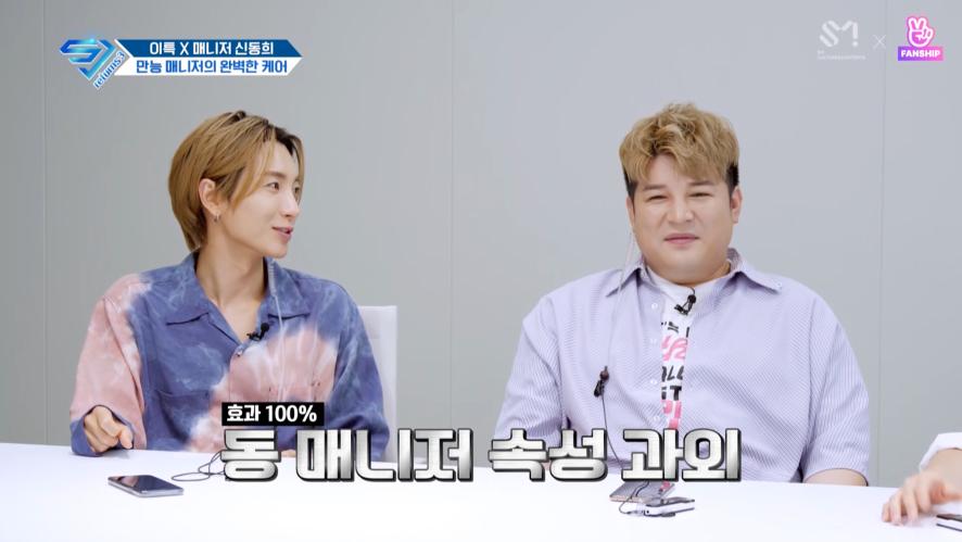 슈주 리턴즈3 - 3주차 [FANSHIP] / SJ Returns3 - 3rd week