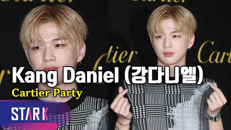 강다니엘, 강대표님의 품격 (Kang Daniel, Cartier Party)