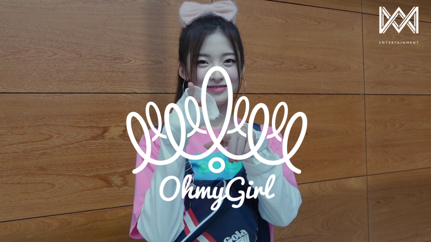 [OH MY GIRL] SKETCHBOOK EP.56