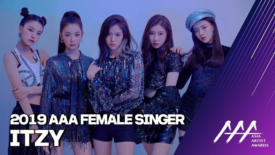 ★2019 Asia Artist Awards (2019 AAA) ITZY★