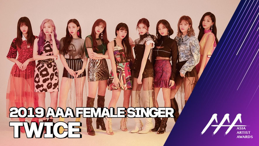 ★2019 Asia Artist Awards (2019 AAA) TWICE★