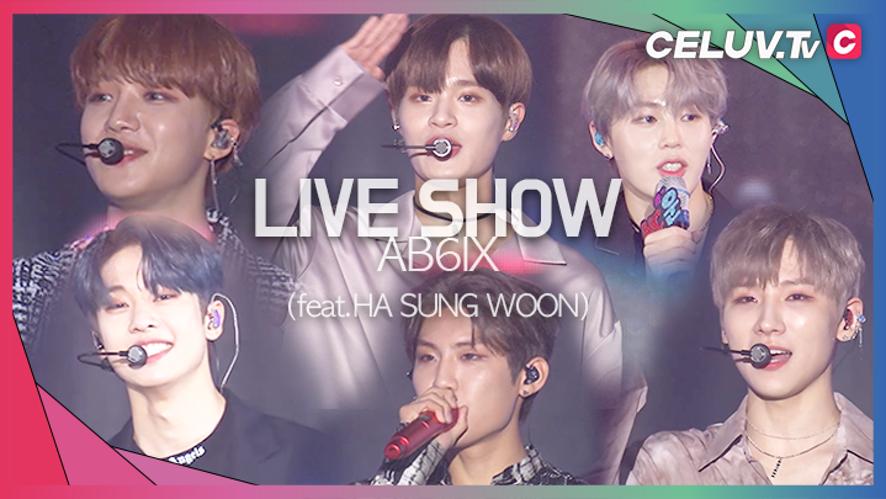 [LIVE SHOW] AB6IX 팬미팅2 feat.하성운 (Celuv.TV))