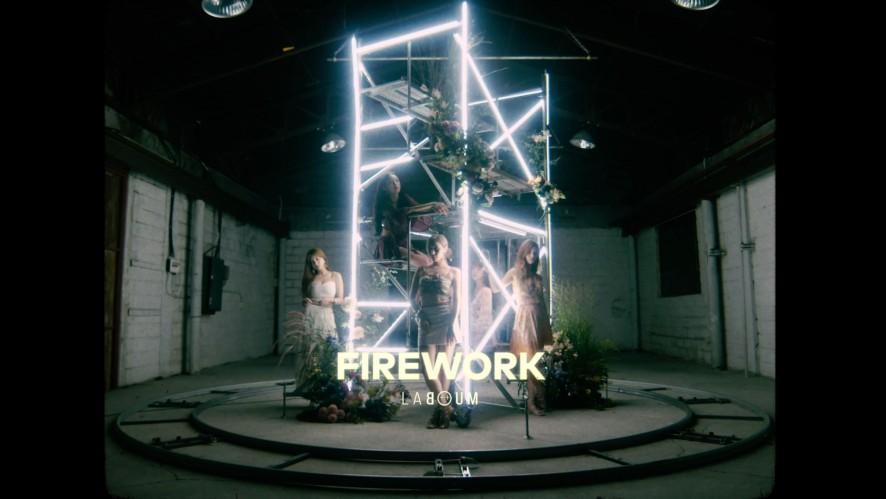 라붐(LABOUM) - Firework(불꽃놀이) Official M/V