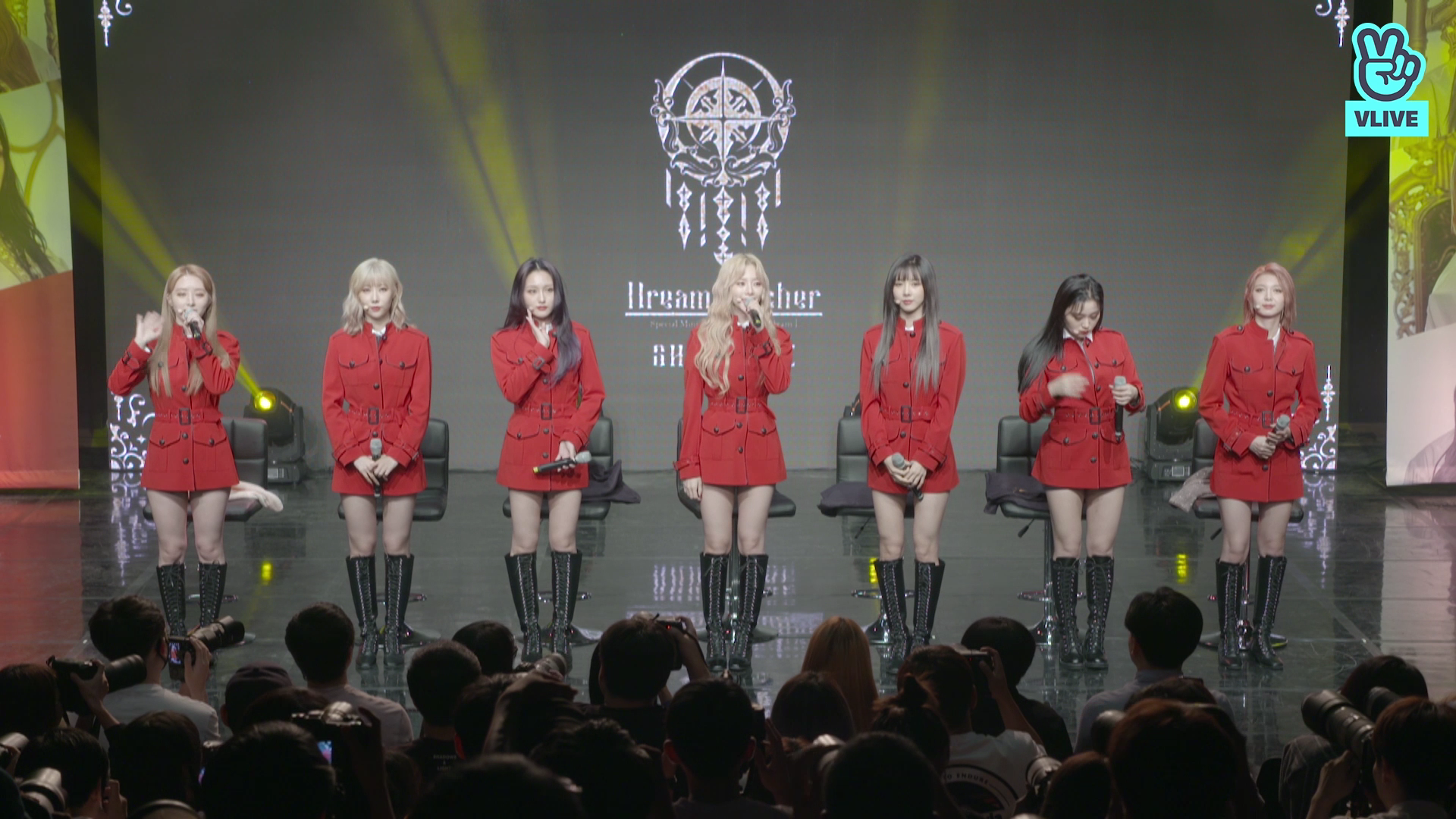 [FULL] Dreamcatcher(드림캐쳐) Special Mini Album [Raid of Dream] Showcase