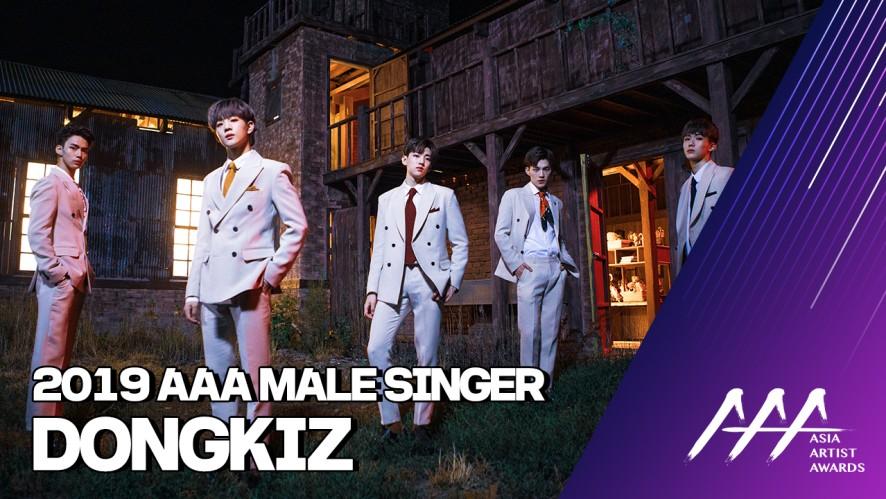 ★2019 Asia Artist Awards (2019 AAA) DONGKIZ★