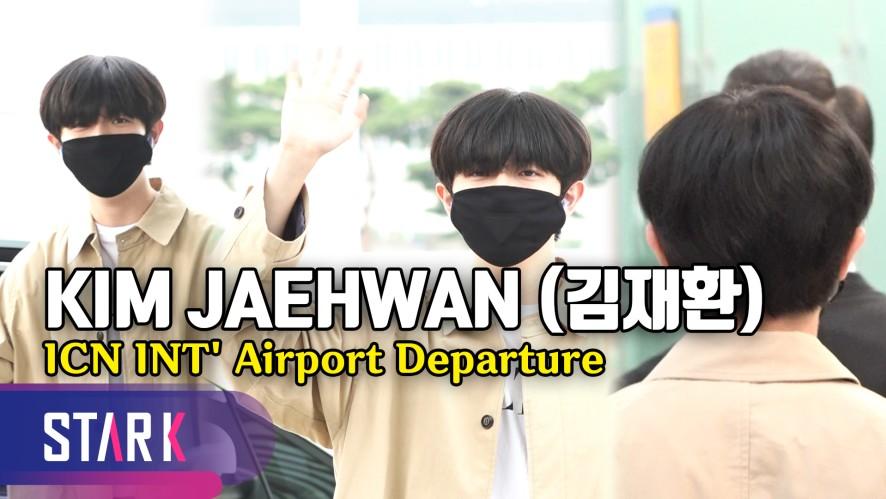 김재환, 가을이 온 몬모 (Kim Jae Hwan, 20190920_ICN INT' Airport Departure)