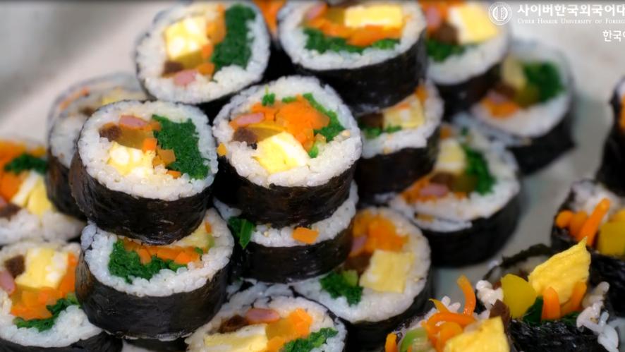 [料理韩语]#6. 紫菜包饭原本就是韩国食物吗?
