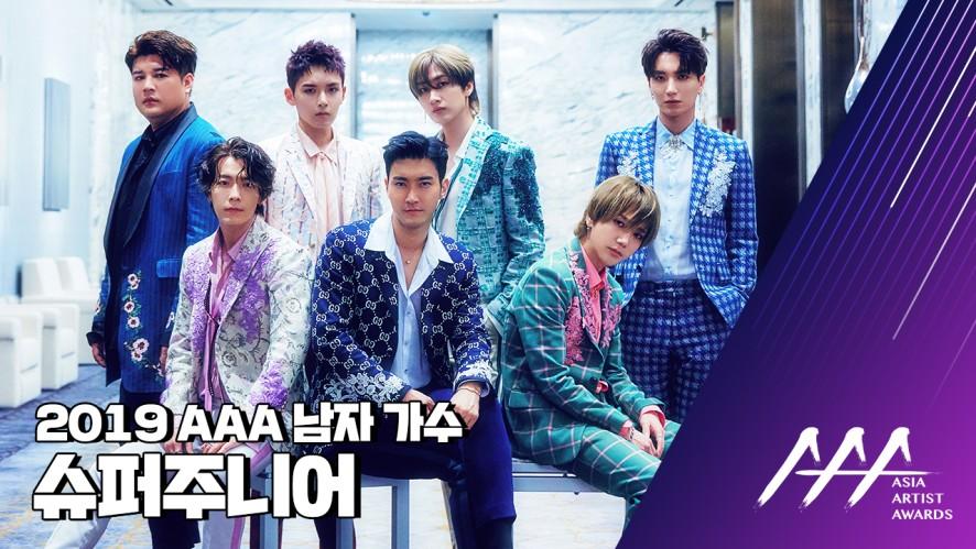 ★2019 Asia Artist Awards (2019 AAA) 슈퍼주니어★