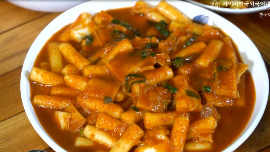 [料理韩语]#3. 你想了解韩国的街边小吃吗?