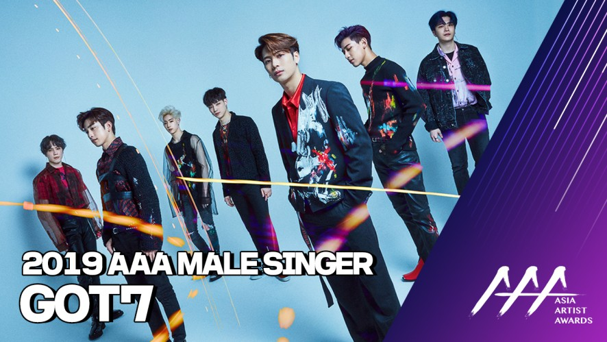 ★2019 Asia Artist Awards (2019 AAA) GOT7★