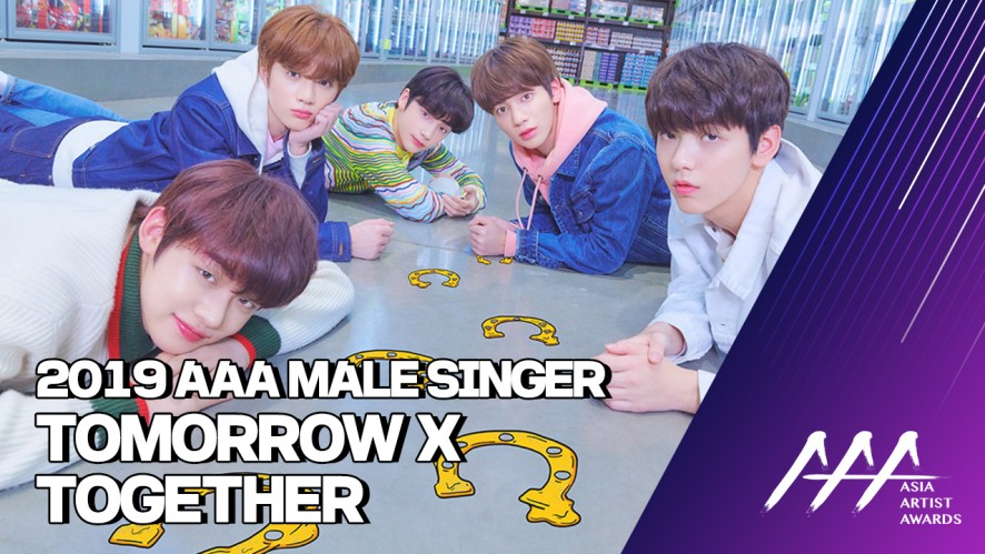 ★2019 Asia Artist Awards (2019 AAA) TOMORROW X TOGETHER★