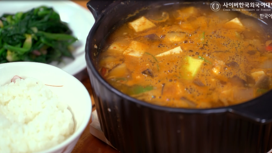 [料理韩语]#7. 炖菜和汤有什么不同呢?