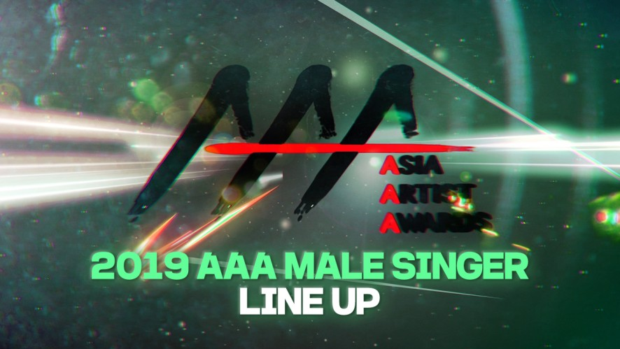 ★ 남자 가수 라인업 2019 Asia Artist Awards (2019 AAA) MALE SINGER Line up★