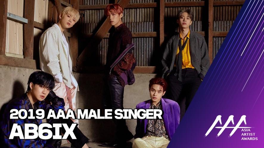★2019 Asia Artist Awards (2019 AAA) AB6IX★