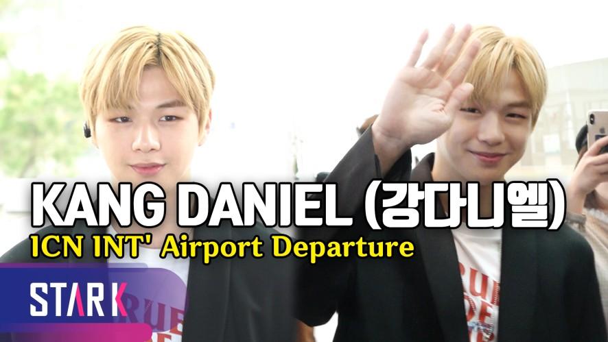 천상계 미모 강다니엘! 팬들 응원 속 출국 (Kang Daniel, 20190920_ICN INT' Airport Departure)