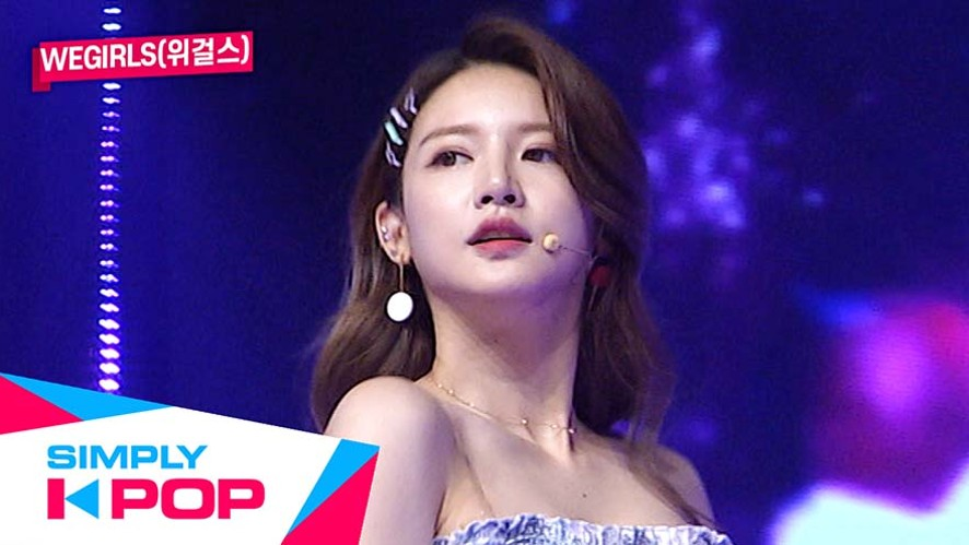 SIMPLY K-POP Show We Girls - Ride (위걸스 라이드)