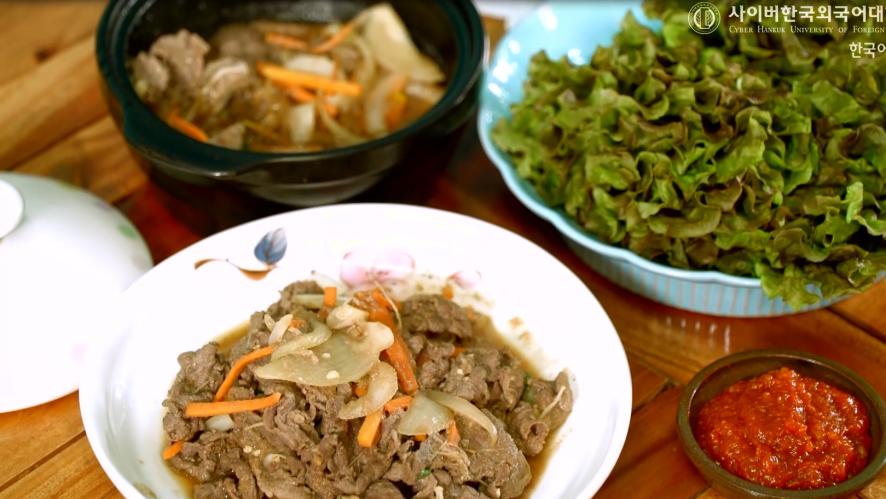[料理韩语]#2. 你知道烤肉怎么吃才好吃吗?