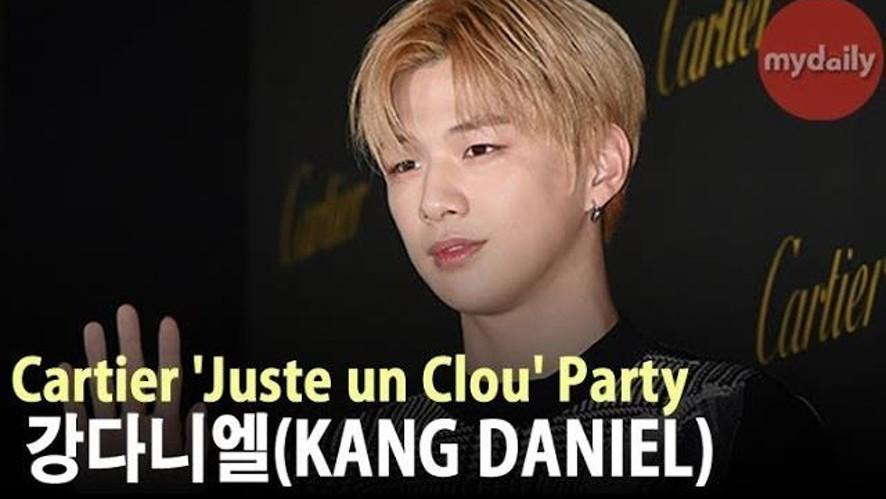 [강다니엘:KANG DANIEL] '팬들을 심쿵하게 만드는 손♡'