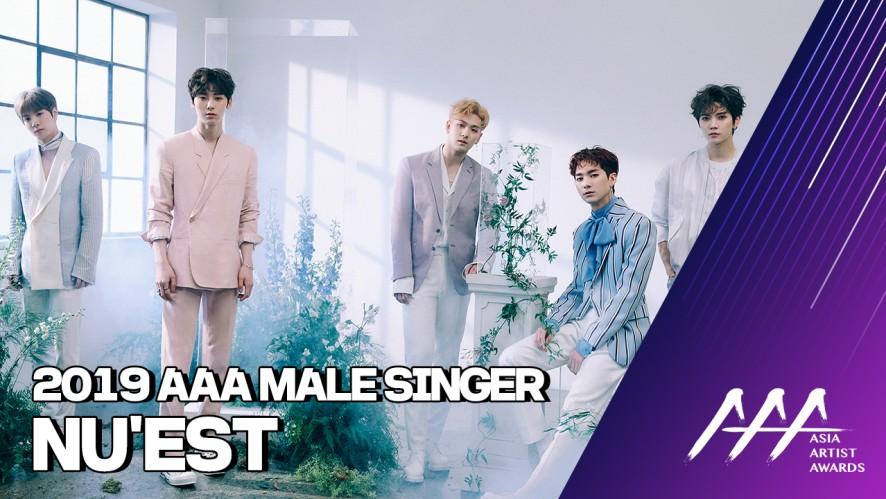 ★2019 Asia Artist Awards (2019 AAA) NU'EST★