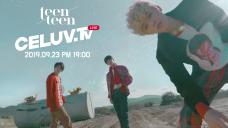 [I'm Celuv] 9월 23일 '틴틴(TEEN TEEN)' 방송 예고 (Celuv.TV)