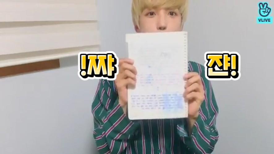 [UP10TION] 🎬감동실화 선예인 일대기: 연습생부터 메보까지🐰 (Sunyoul talking about when he was trainee)