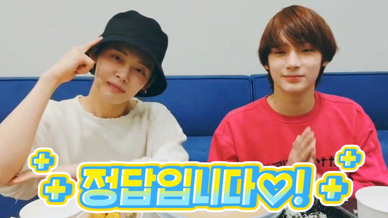 [TXT] 👥: 스파크형은 깜찍발랄쁘띠빠띠뽀짝빤짝요정들의 특징이다! 🦊🦄: 정답입니다‼️ (YEONJUN&HUENINGKAI's behind episode)