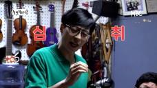 [선공개] '마에스트로트'의 집중과외 ♬호오오~지 한는...싸라므아...♪