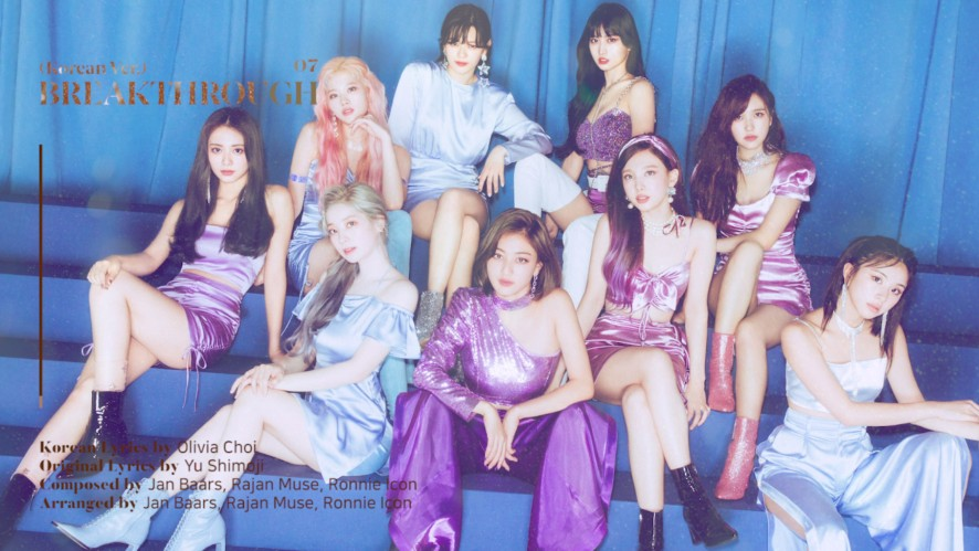 "TWICE(트와이스) ""Feel Special"" Album Highlight Medley"