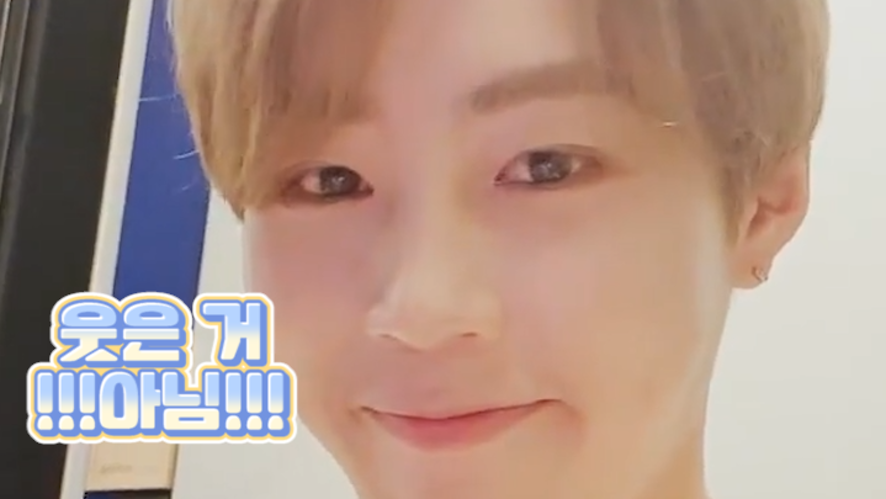 [HA SUNG WOON] 떵운 보자마자 토성고리에 걸린 내 입꼬리,, 하늘을 웃겨라인게 분명٩( ˃́▿˂̀ )۶ (SungWoon wanting to have fun)