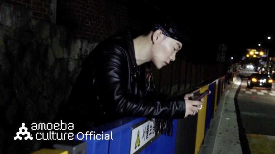 행주(Hangzoo) - [Project A] Teaser