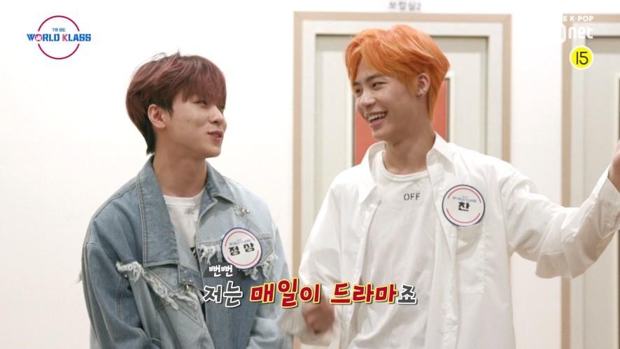 🌏 JUNG SANG | 내 멤버를 소개합니다 #정상 🌏