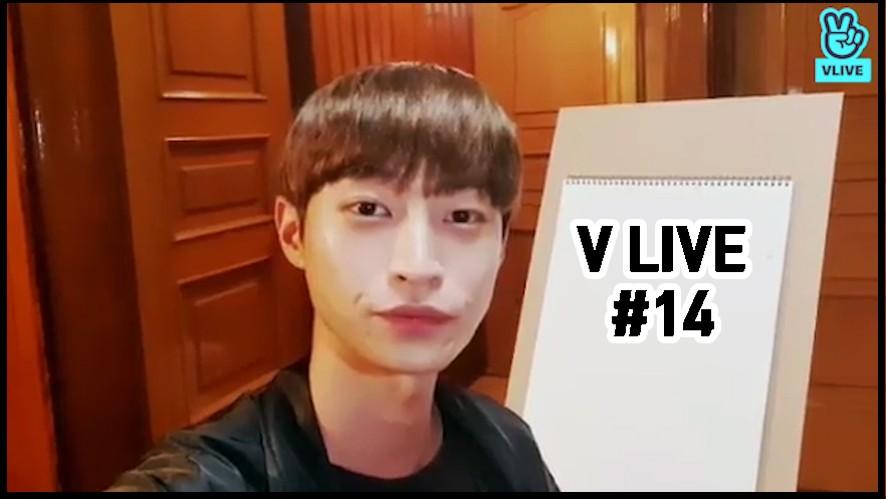 충완 V LIVE 모음집 #14