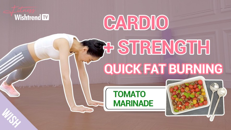 Quick At-Home Fat Burning Workout | Lose Body Fat with Cardio & Strength Training!