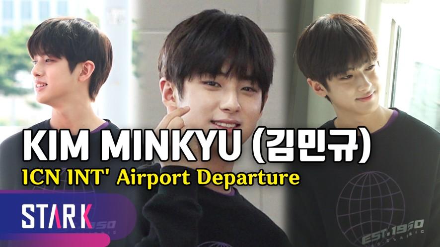 '비주얼 센터' 김민규, 공항에서 화보 촬영을? (Kim Minkyu, 20190923_ICN INT' Airport Departure)