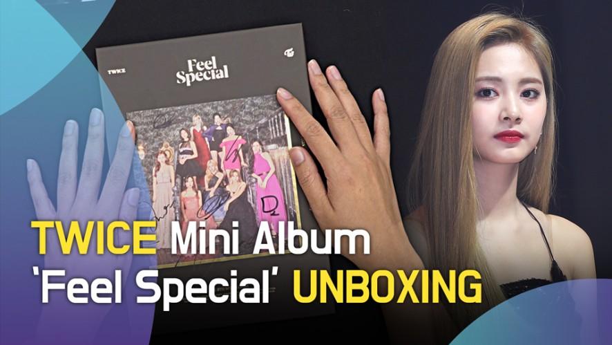 TWICE Mini Album 'Feel Special' Unboxing(트와이스 앨범 언박싱)