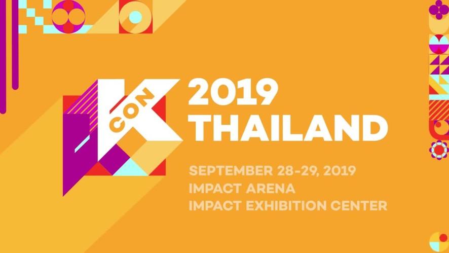 [#KCON2019THAILAND] KCON 2019 has returned to THAILAND!