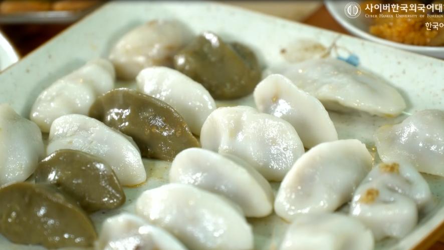 [料理韩语]#13. 韩国的传统甜点都有什么呢?