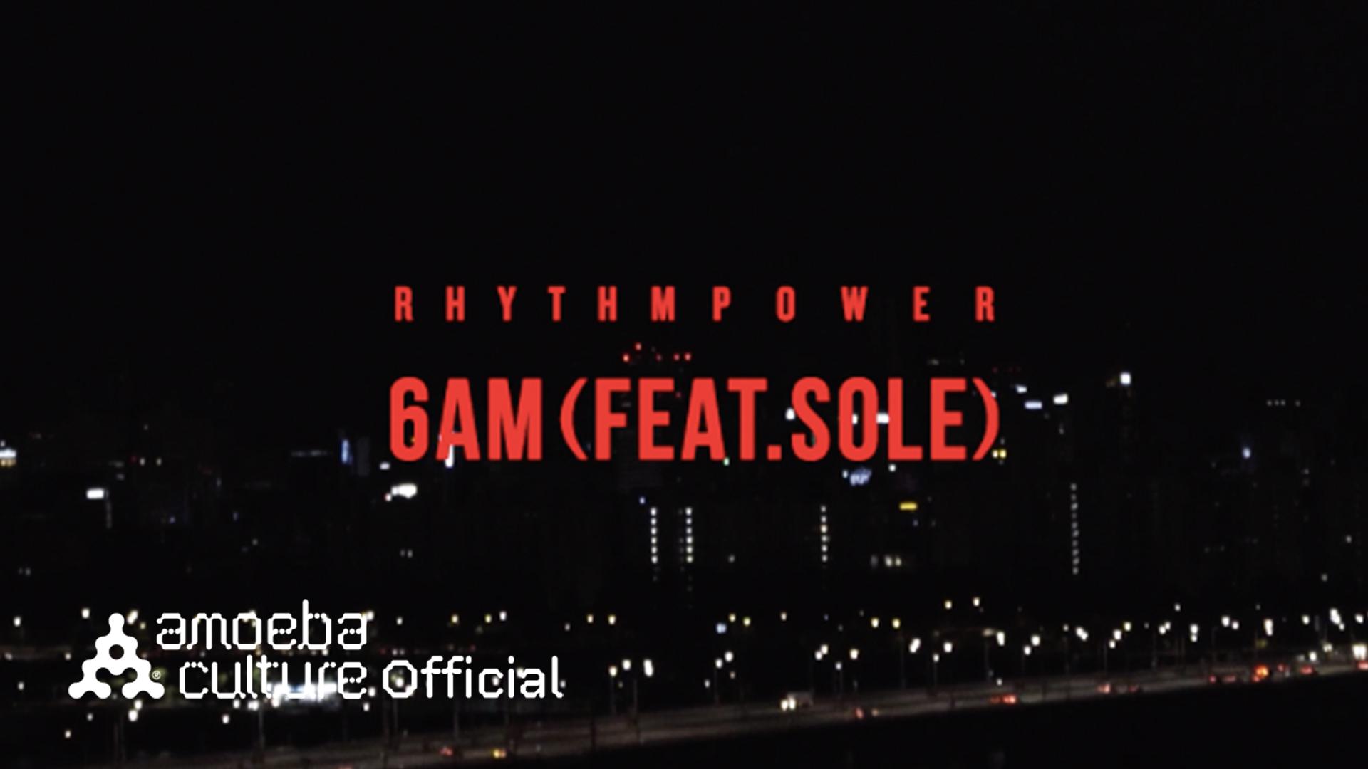 리듬파워(Rhythm Power) - '6AM (Feat. SOLE)' M/V