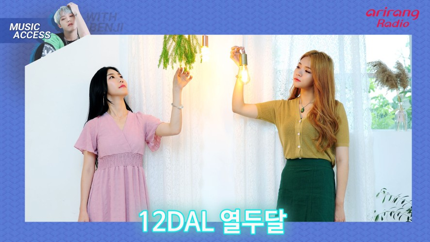 Arirang Radio (Music Access / 12DAL 열두달)