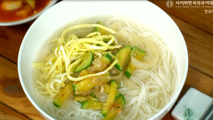 [料理韩语]#10. 韩国的面条料理都有哪些呢?